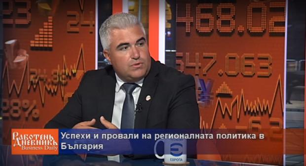 Успехи и провали на регионалната политика в България