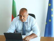 Борисов: Пренасочваме 511 млн. евро европейски средства в подкрепа на българската икономика