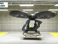 """Турция демонстрира прототип на """"летящ автомобил"""""""