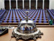 """Депутатите обсъждат ветото за """"бързите кредити"""" и покупката на COVID-ваксини"""