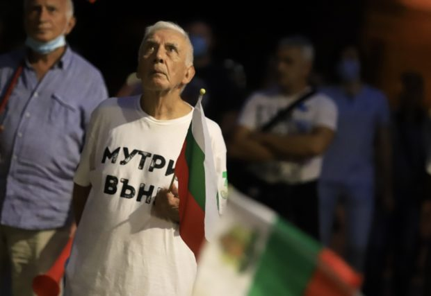 Протестиращи се събраха в центъра на София за 68 ден