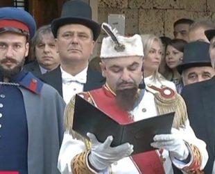 """В църквата """"Свети 40 мъченици"""" отново прочетоха Манифеста на Фердинанд"""