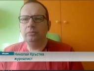 Защо Скопие се подготвя за анекс към договора с България?