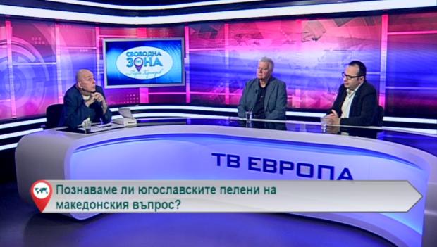 Познаваме ли югославските пелени на македонския въпрос?
