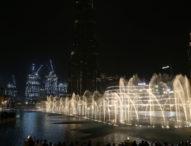 Най-големият фонтан в света бе открит в Дубай