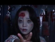 """""""Не се превръщайте в истински призрак"""", предупреждават властите в Сеул за Хелоуин"""