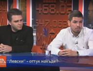"""""""Левски"""" – оттук накъде?"""