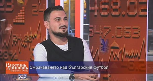 Смрачаването над българския футбол