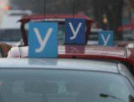 Автоинструктори на протест против промените за обучението на шофьори