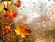 Дъждовното време се завръща