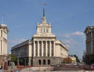 Докладът на ЕК за България и дебатът по проекта за нова Конституция