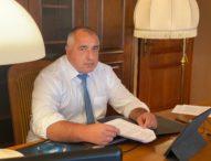 Бойко Борисов освободи от длъжност заместник-министъра на околната среда и водите Атанаска Николова