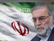 Иран: Оръжието на убийството на ядрения физик Фахризаде е произведено в Израел