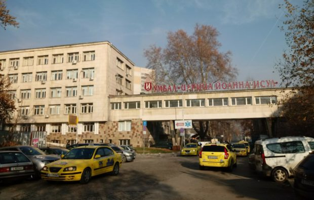 """Софийският медицински съвет предлага ИСУЛ да остане """"чиста"""" от COVID-19"""