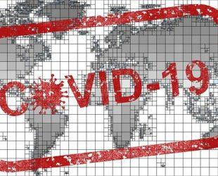 """Вариантът """"Делта"""" на коронавируса, който за първи път беше открит в Индия, вече е установен в 92 страни"""