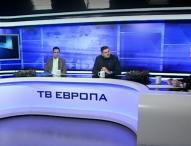 """""""Реакция"""" – 20.12.2020 г. – Каква беше 2020 г. за България и света?"""