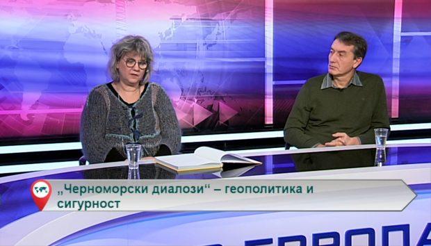 """Черноморски диалози"" – геополитика и сигурност"