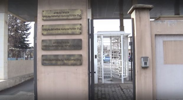 Спецпрокуратурата предаде на съд 10 лица заради лихварство, изнудване и заплахи