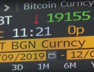 "Криптовалутите достигат исторически максимуми, смятат ги за ""дигитално злато"""