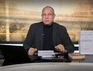 """""""Документите"""" с Антон Тодоров – 23.01.2021"""
