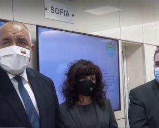 """Горна Оряховица получава финансиране по програмата """"Околна среда"""""""
