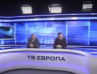 """""""Реакция"""" – 17.01.2021 г. – Какви са изводите след консултациите при президента?"""