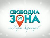 """Може ли Путин да обърка света със """"случая Навални""""?"""
