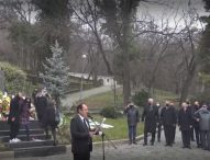 И Пловдив се преклони пред делото на Апостола на свободата