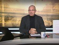 """""""Документите"""" с Антон Тодоров – 13.02.2021"""