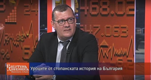 Уроците от стопанската история на България