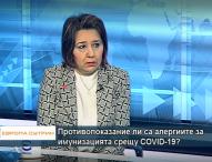 Д-р Крушева: Болните от масовите алергични заболявания не трябва да имат притеснения от ваксинацията