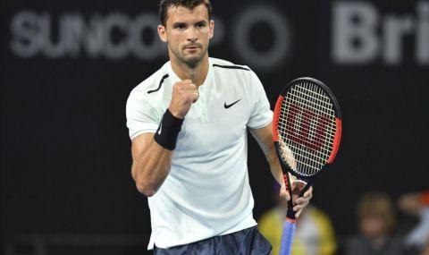 Григор Димитров отива на осминафинал на Australian Open