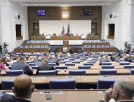 Парламентът обсъжда промени в закона за психолозите