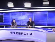 """""""Реакция"""" – 14.02.2021 г. – Свобода или сигурност"""