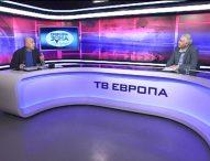 Каква словенска евроконцепция да очакваме за Балканите?