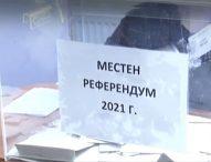 """Референдумът в Обзор: Над 73% от жителите са гласували """"за""""отделянето на града от Несебър"""