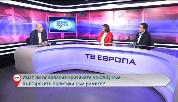 Имат ли основание критиките на САЩ към българските политики към ромите?