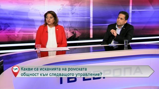 Какви са исканията на ромската общност към следващото управление?