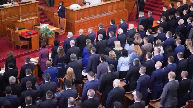 45-ото Народно събрание започна работа