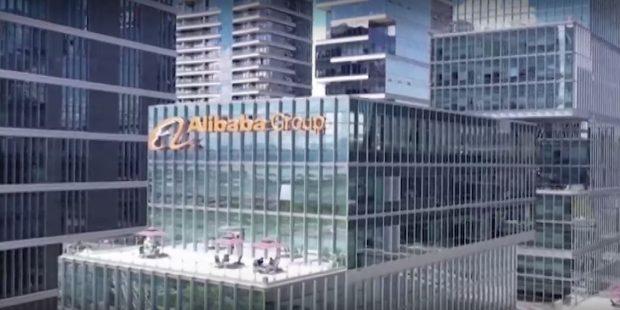 Китайският регулатор глоби гиганта за електронна търговия Alibaba с 2,78 милиарда долара