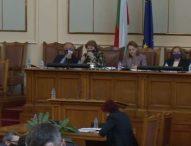 След бурен дебат: Парламентът прие оставката на правителството
