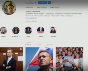 Алексей Навални прекрати гладната си стачка и благодари на поддръжниците си