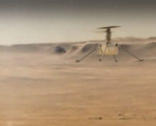 НАСА отложи с няколко дни първия полет на своя хеликоптер на Марс
