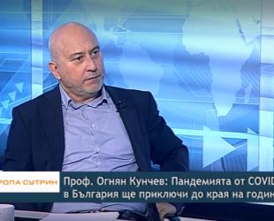 Проф. Огнян Кунчев: Пандемията от COVID-19 в България ще приключи до края на годината