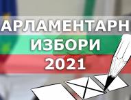 Почти всички протоколи от изборите са обработени: 6 партии влизат в НС