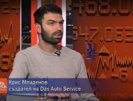 Първата в Европа дигитална академия за автомомеханици