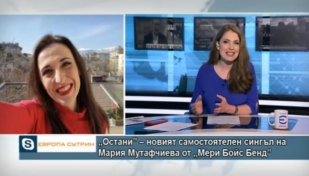 """""""Остани"""" – новият самостоятелен сингъл на Мария Мутафчиева от """"Мери Бойс Бенд"""""""