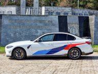 Авто Фест: първи тест на новото BMW M3 Competition