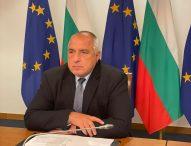 Бойко Борисов участва в Социалната среща на върха в Порту