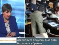Анна Александрова: Членовете на Комисията за злоупотреби не бяха уведомени за заседанието и нямат достъп до материалите в нея